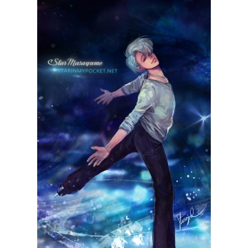 Anime Ice Skating Art Print