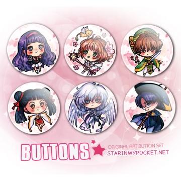 CCS Anime Buttons Set