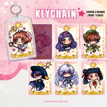 CCS Keychain Double-Sided