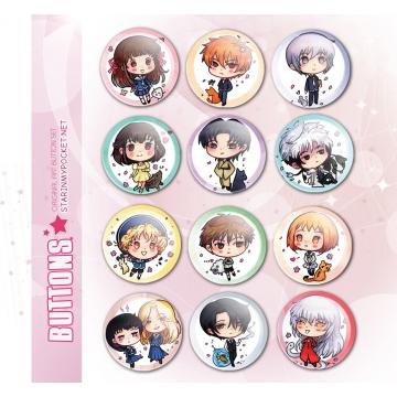 """Furuba Anime 1.5"""" Buttons"""