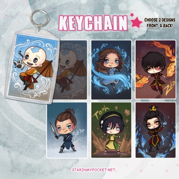 ATLA Keychain Double-Sided