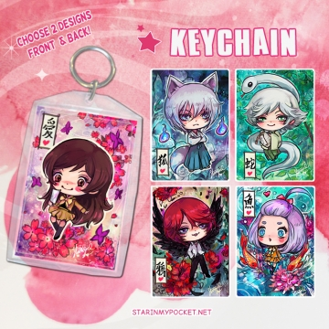 Kami Anime Keychain Double-Sided