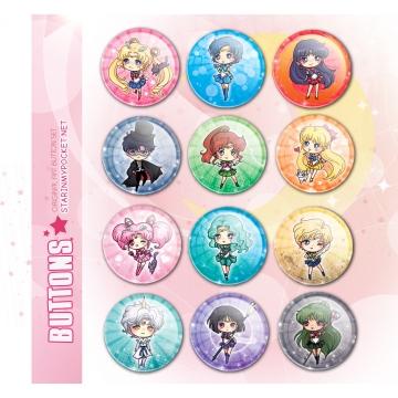 Anime Buttons B-SM12